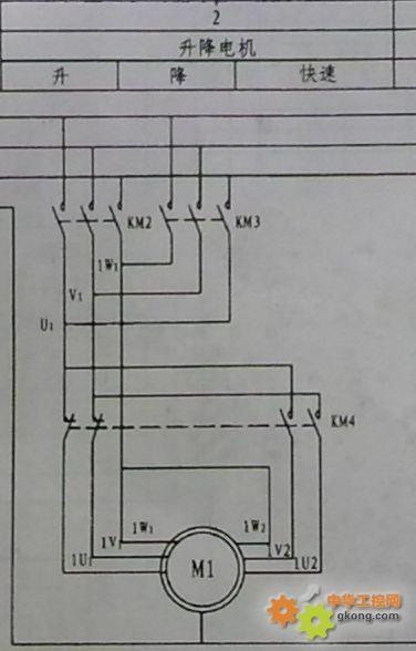 电机同步器接线图