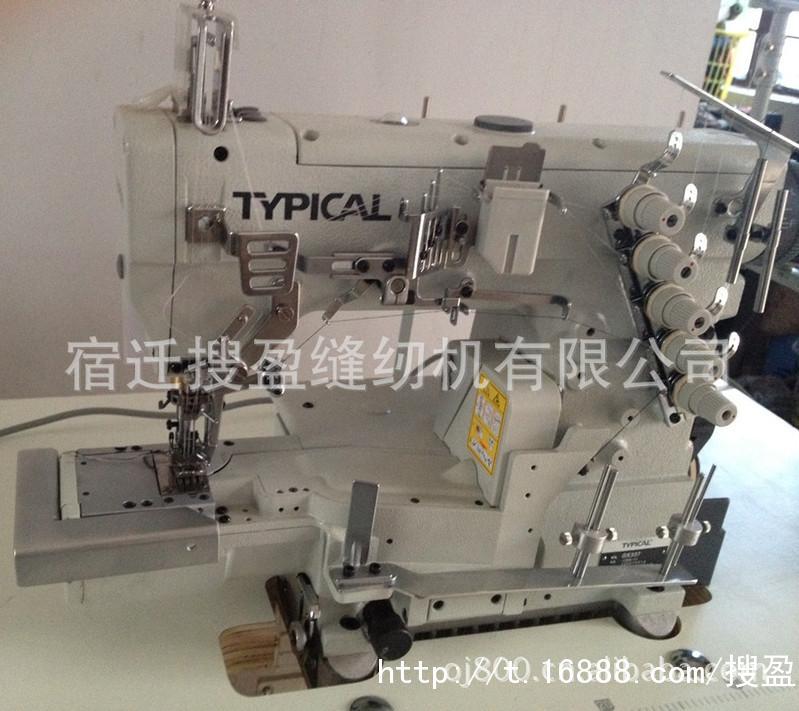 急售二手标准gk32700高速三针五线绷缝机 坎车